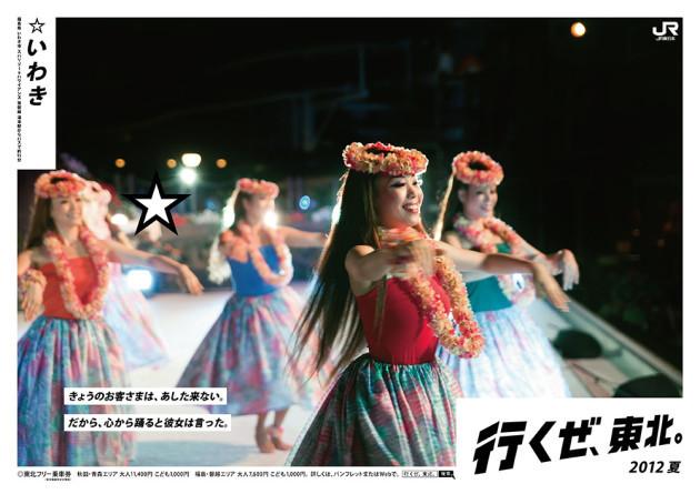 B1_フェーズ1_fukushima